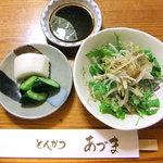 とんかつ あづま - サラダ & 漬物 & ソース