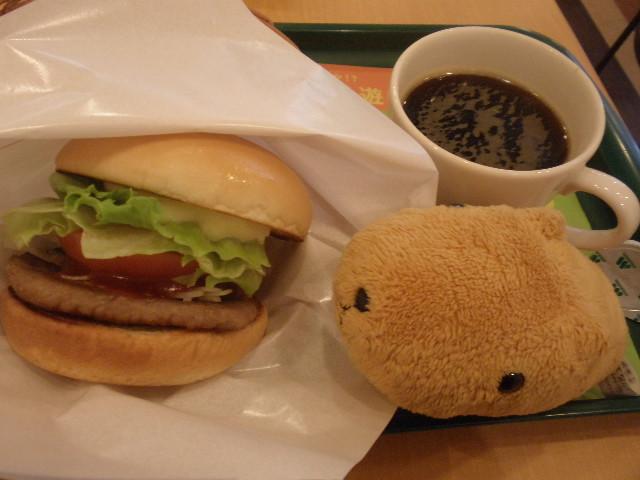 モスバーガー 鳥取駅南口店