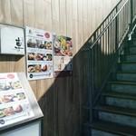 車 - お店入り口への階段。
