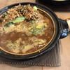 シンパティカリモーネ - 料理写真:チンゲン菜とチキンカツのカレーライス 大盛(+200円)