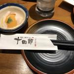 個室・鶏ざんまい 十四郎 - お通しは黄身!箸で切れます!