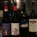 wine sakaba SCRIPP -
