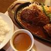 栗の里 - 料理写真:やわらか霜降りのビーフシチューとハンバーグ・ライス付(1,900円)