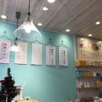 熱海プリン カフェ2nd - 内観☆