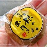 9656398 - 箱根のお月さま¥100