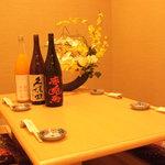 孝し - 接待や小宴会などにご利用可能な完全個室です。