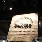 ドゥオモ - 石窯焼きのピザが美味しい、イタリアンのお店です!!(>ω<)