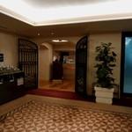 ホテルオークラ レストラン ニホンバシ - エントランス