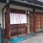 喜六そば - 店舗入口
