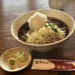 地粉や - おろし蕎麦980円
