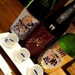 生駒 - 選んだ日本酒