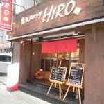 HIRO -