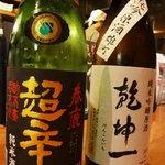 9657822 - 日本酒ボトル