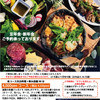 なぎさWARMS - 料理写真:忘年会新年会プラン