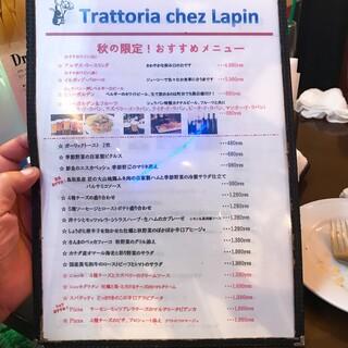 トラットリア シェ ラパン -