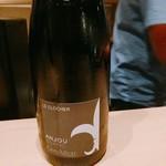 タストゥー - 白ワイン
