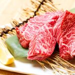 生肉専門店 焼肉 金次郎 - 極上厚切り塩ハラミ