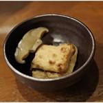 樽平 - 煮物(お通し)