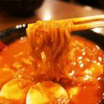 火の豚 - もっちり麺