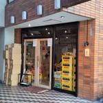 クボカリー - お店、入口付近。