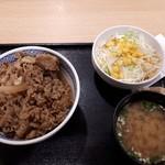 吉野家 - 料理写真:牛丼M+Aセット550円