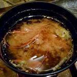 旬菜 籐や - 甘エビの頭の味噌汁