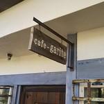 カフェ ガリテ - 看板