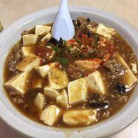 Chinese Restaurant 樹木-