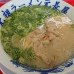 元祖ラーメン元長屋 - 料理写真:豚骨ラーメン(500円)