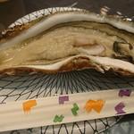西川鮮魚店 -
