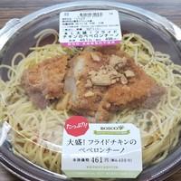 ローソン-大盛フライドチキンのペペロンチーノ498円