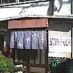 桜井うどん - 外観 in 2001