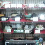 松和物産 - 店頭のサンプル
