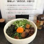 てっぺん - 料理写真: