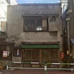 昭和歌謡ショー - 閉店・・・