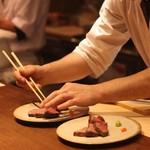 東京肉割烹 西麻布 すどう - 料理人が丹精込めて作り上げる品々