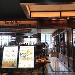 ラ ボデガ - グランフロント大阪7階入り口