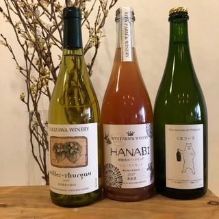 自然派ワインと産地直送素材