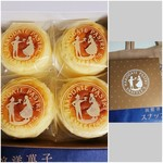 96596230 - チーズオムレット 648円