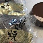 ばいこう堂 - 落雁のパッケージがかわいー(^ ^)