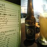 966103 - Shot Bar GROW THICKでビール「坂本竜馬」