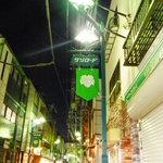 ラーメン炙り - お店の前の通り