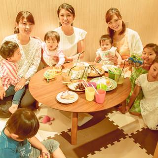ママ会にピッタリ!子どもたちとゆったりお食事が楽しめます
