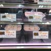 肉の駅 - 料理写真: