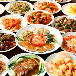 ご宴会にも♪本格中華80種食べ飲み放題コースが3,480円~