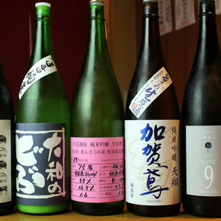 """""""肉と飲む""""お酒、入ってます。季節の日本酒もありまよ!"""