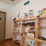 山岡駅 かんてんかん - お土産品も販売されてます