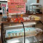 山岡駅 かんてんかん - 寒天ジュース