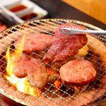 炭火焼肉 十一 - 料理写真: