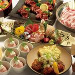 さかまる - 料理写真:ボリューム満点の大満足なプラン